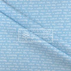Ткань для пэчворка (арт. RK0703)