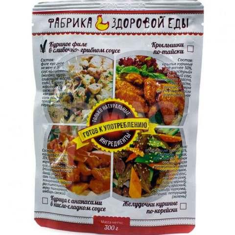 Куриное филе в сливочно-грибном соусе 'Фабрика здоровой еды', 300г