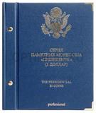 Альбом «Серия памятных монет США «Президенты» (1 доллар)». Серия «Professional»