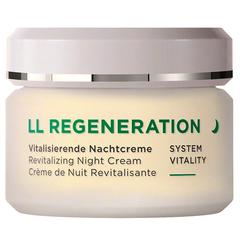 Ночной крем с биокомплексом LL Regeneration, Annemarie Borlind
