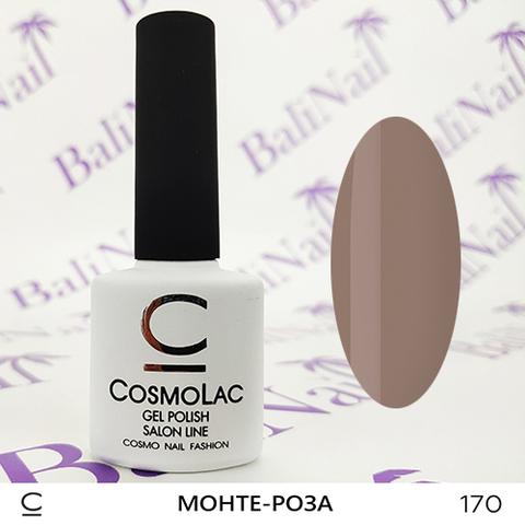 Гель-лак Cosmolac 170 Монте-роза
