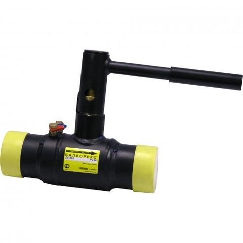 Клапан балансировочный BROEN BALLOREX Venturi FODRV - Ду80 (с/с, PN16, Tmax 135°C, Kvs 69,7 м3/ч)
