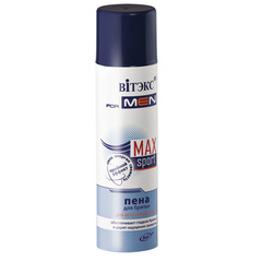 Пена  для бритья для всех типов кожи, 250 мл Vitex for Men Max