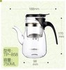 Kamjove TP-858 гунфу чайник 750 мл