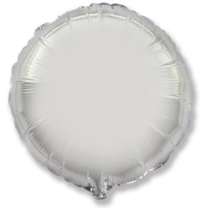 Шар Круг Серебро 46 см
