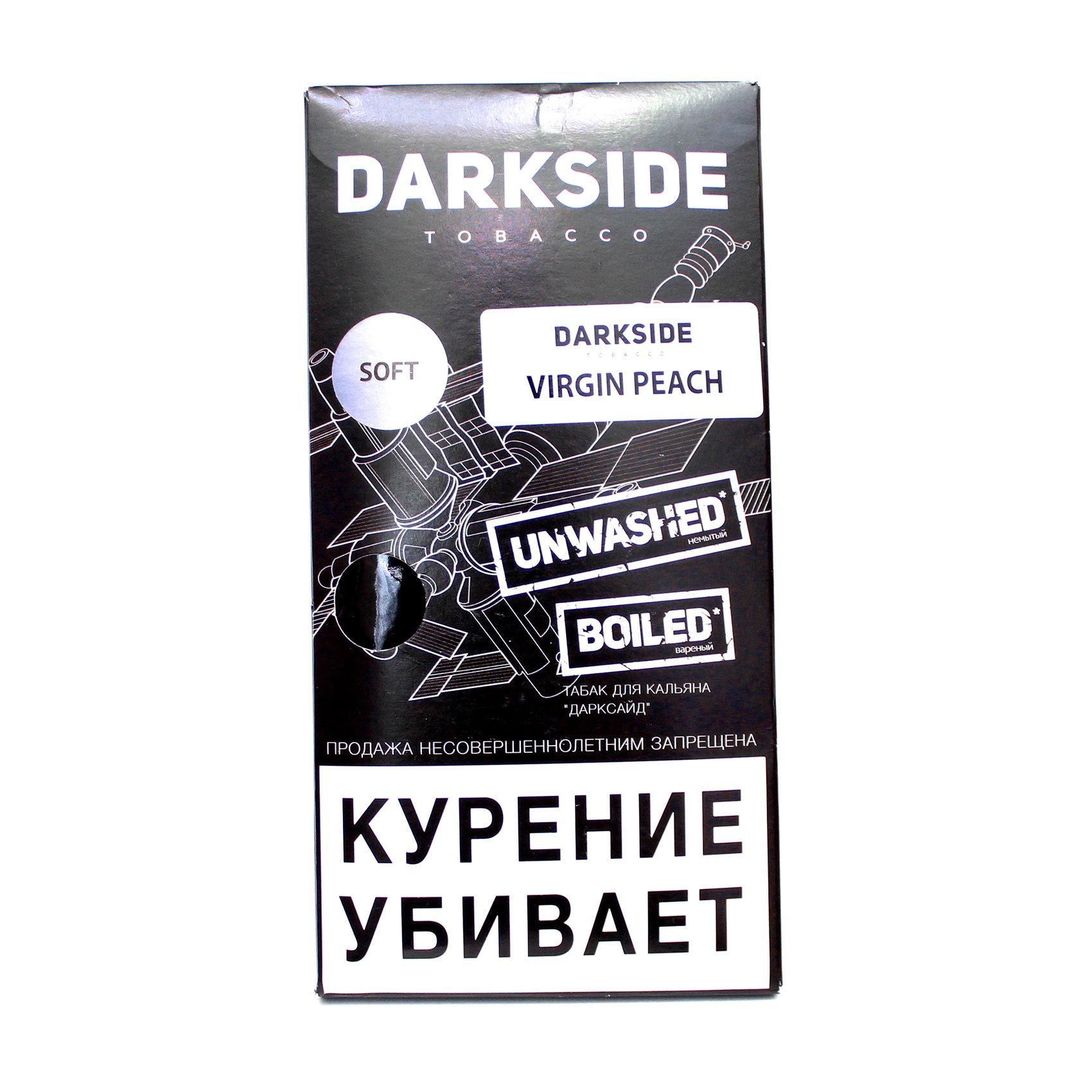 Табак для кальяна Dark Side Soft 250 гр. Virgin Peach