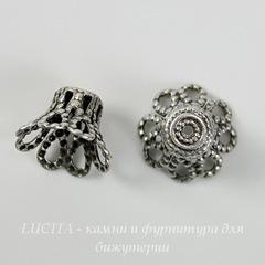 Винтажный декоративный элемент - шапочка 12х8 мм (оксид серебра)