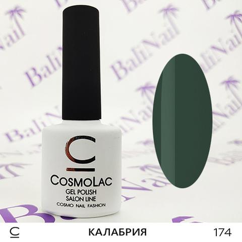 Гель-лак Cosmolac 174 Калабрия