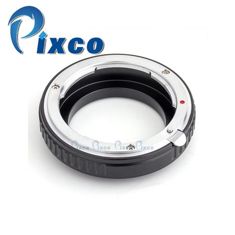 Переходное кольцо No Name Nikon - Sony MA