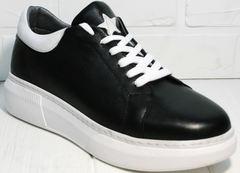 Кеды черно белые женские Wollen P337 K71 BW
