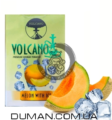 Табак Volcano Melon With Ice (Вулкан Лед Дыня)