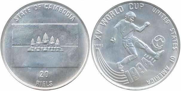 20 риель Чемпионат мира по футболу США 1994 г. Камбоджа 1991 г.