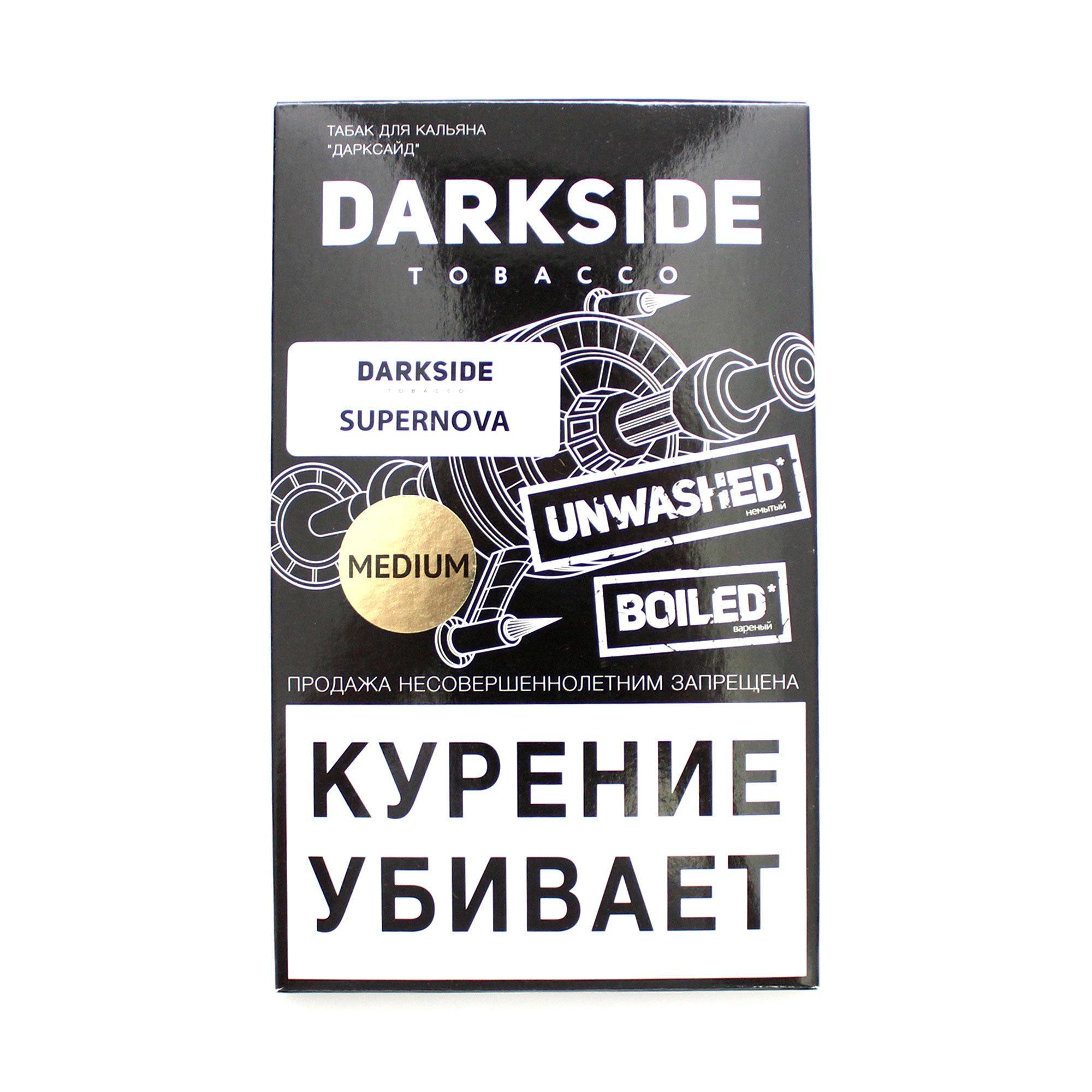 Табак для кальяна Dark Side Medium 100 гр. Supernova