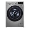 Узкая стиральная машина LG AI DD F2V5HS2S