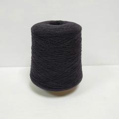 Кашемир 100%, Темно-фиолетовый, ~1200 м в 100 г