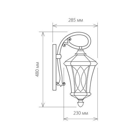 Virgo D капучино уличный настенный светильник GLXT-1450D