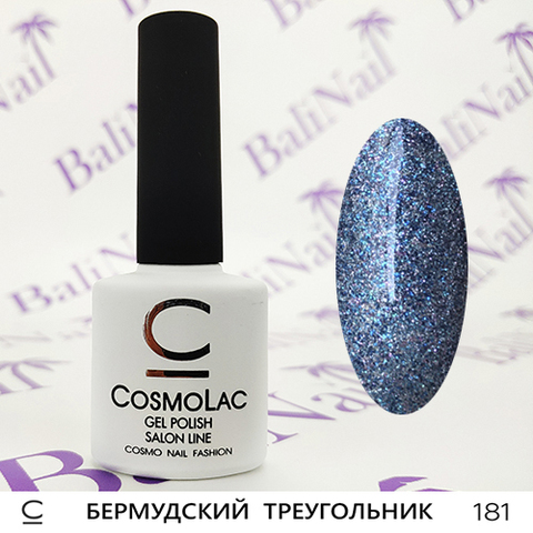 Гель-лак Cosmolac 181 Звезда Эвереста