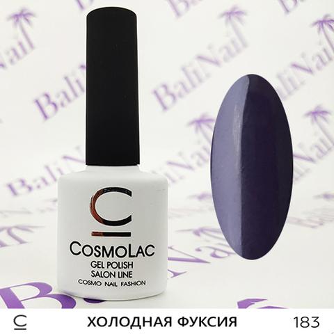 Гель-лак Cosmolac 183 Холодная фуксия