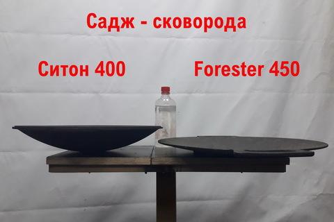 Садж - сковорода