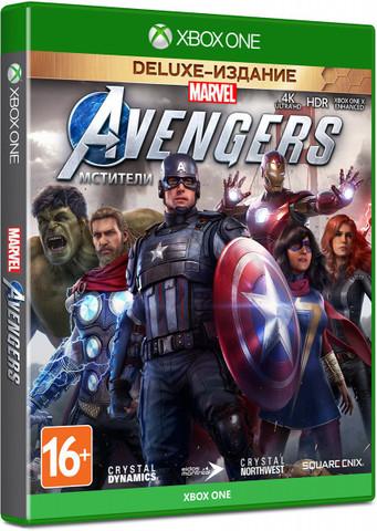 Xbox One Мстители Marvel. Издание Deluxe (русская версия)