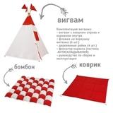 Вигвам Red Tipi (детский игровой домик, палатка)