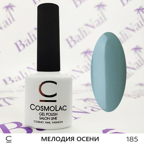 Гель-лак Cosmolac 185 Мелодия осени