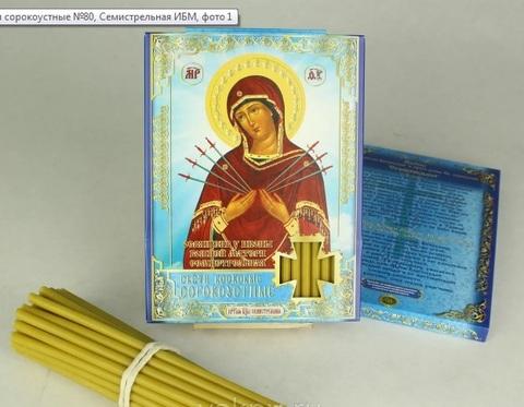 Свечи сорокоустные церковные восковые