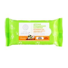 Детские очищающие салфетки для ежедневного ухода С органическими экстрактами ромашки и белого чая, 10 шт.