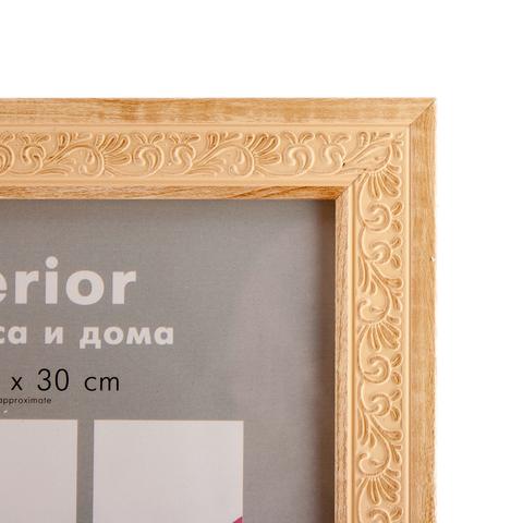 Фоторамка Ажур 30х40 Формат-А (слоновая кость)