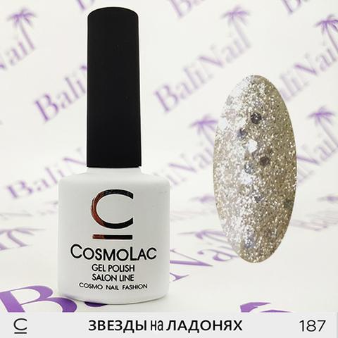 Гель-лак Cosmolac 187 Звезды в ладонях