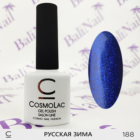 Гель-лак Cosmolac 188 Русская зима