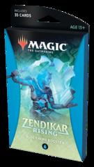 Тематический синий бустер выпуска «Zendikar Rising» (английский)