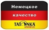 Рюкзак Tatonka Wokin 11 lawn green