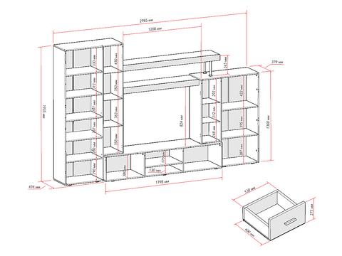 Гостиная Модерн-01 Браво Мебель дуб серый, дуб белый