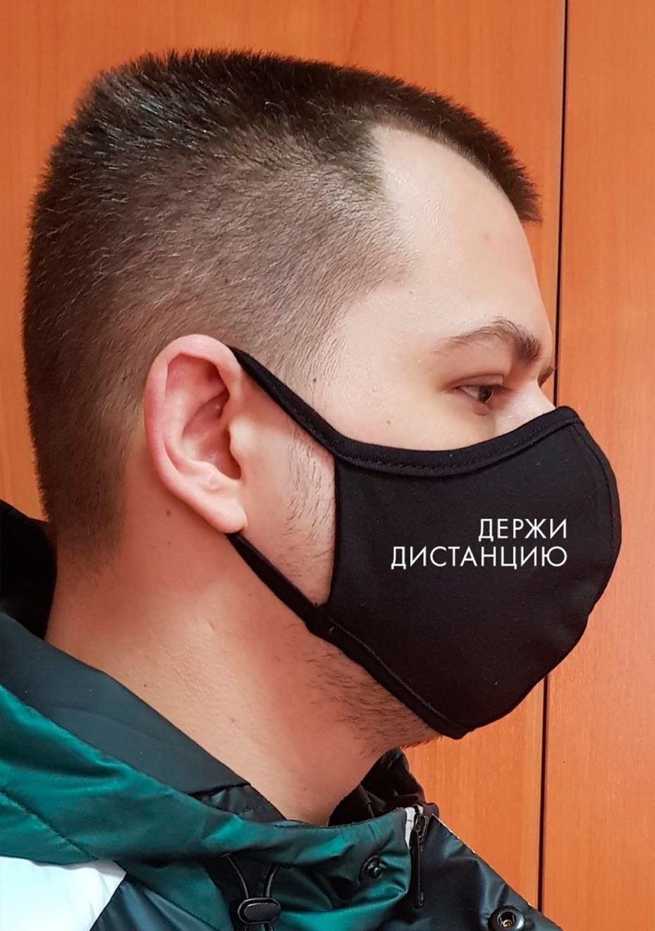 Повязка на лицо МДД-003