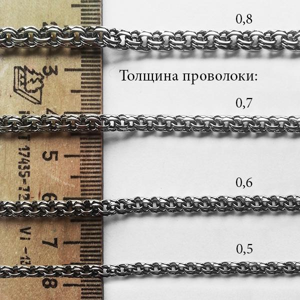 Цепь серебряная бисмарк 0,6 / 50см