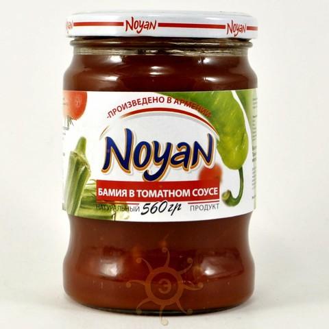Бамия в томатном соусе Noyan, 560г