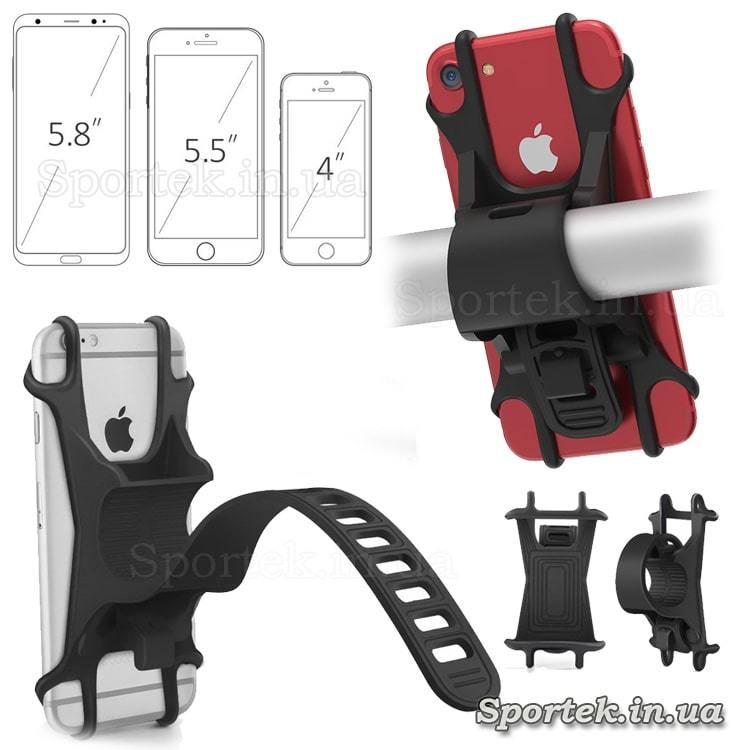 Силіконове кріплення на кермо велосипеда для смартфонів 4-6 дюймів