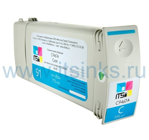 Картридж для HP 773 (C1Q42A) Cyan 775 мл