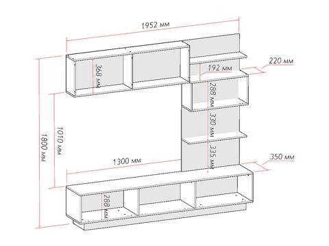 Гостиная Глейс-01 Браво Мебель дуб серый, белый глянец