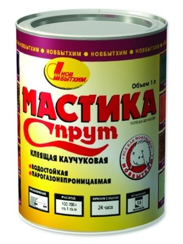 Новбытхим Мастика клеящая каучуковая