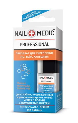 Ines Nail Medic Препарат для укрепления ногтей с кальцием