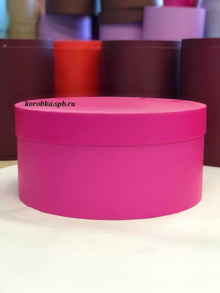 Короткая коробка D 32 см . Цвет: фуксия . Розница 450 рублей .