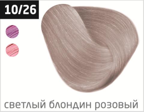 OLLIN color 10/26 светлый блондин розовый 100мл перманентная крем-краска для волос