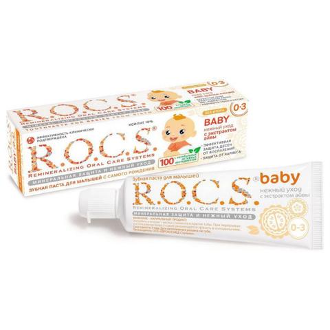 Зубная паста R.O.C.S. BABY с экстрактом айвы для малышей от 0 до 3 лет