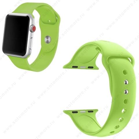 Ремешок для Apple Watch 38/ 40 mm силиконовый салатовый