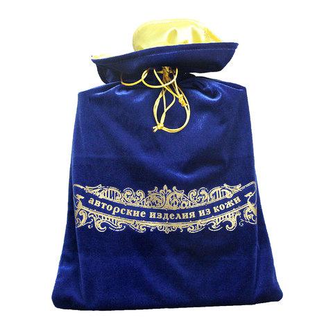 Мешок подарочный М-3. Цвет ультрамарин