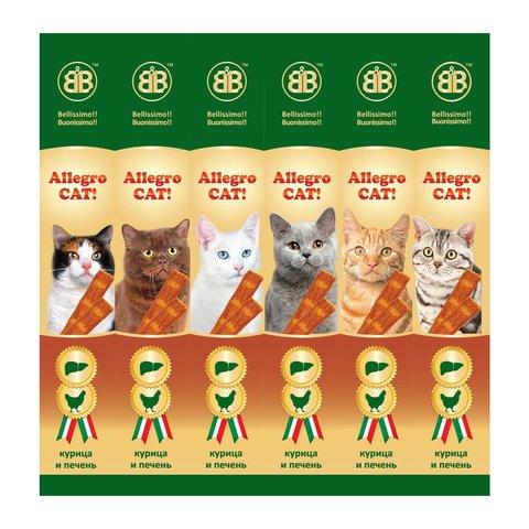 Аллегро Кэт колбаски для кошек (курица/печень)