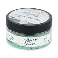Соляной скраб Морской с водорослями, 200ml ТМ Мыловаров