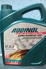 ADDINOL SuperPower mv0537 5w30 4л